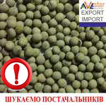 We buy green peas on CIF terms