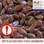 We buy linseeds on CIF terms