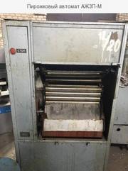 Пирожковый автомат АЖ3П-М